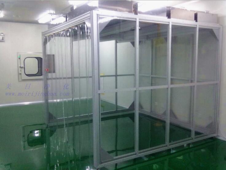 硬墙洁净棚定制定 可移动洁净棚