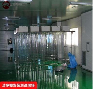 LCD洁净棚定制 光电洁净棚