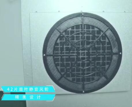空气净化器视频展示